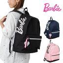 バービー バービー リュック Barbie マリー 女の子 レディース A4 通学 スクールバッグ かわいい 修学旅行 ブラック/ネイビー/ピンク1-59055