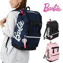バービー バービー リュック カブセ型 Barbie マリー 女の子 レディース A4 通学 スクールバッグ かわいい 修学旅行 ブラック/ネイビー/ピンク1-59056