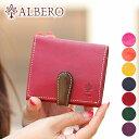 アルベロ ALBERO レディース 財布 折財布 二つ折り財布 小銭入れ付き ヌメ革 ピエロ PIERROT 6414 WS