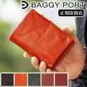 バギーポート 折財布 二つ折り財布 BAGGY PORT 牛革 メンズ ウォレット ブリタニア 折財布 ZKM-202 QA