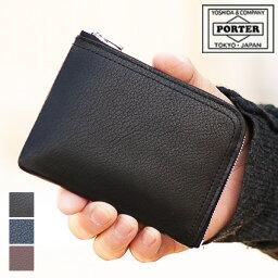 ポーター(PORTER) 5/21(火)12:00までスマホリング&ノベルティのWプレゼント! ポーター 吉田カバン porter 財布 ダブル コインケース DOUBLE ポーター 129-03737 WS