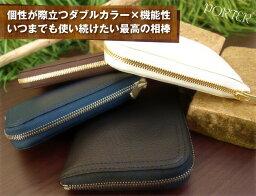 ポーター(PORTER) ポーター 吉田カバン porter 財布 ダブル コインケース DOUBLE ポーター 129-03737 WS