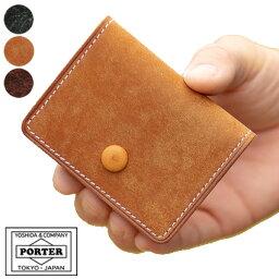 ポーター(PORTER) 吉田カバン ポーター porter コインケース 小銭入れ ホフ HOF ポーター 財布 240-04186 QA