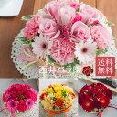 サプライズフラワー 誕生日のプレゼントに お花でできたケーキ型 フラワーアレンジ(フラワーケーキLサイズ) お祝いやお見舞い ペットのお供え バースディケーキの代わりに、14時までの注文で即日発送・送料無料