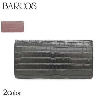 【送料無料】 バルコス 財布 がま口 クロコダイル 型押し BARCOS レザー ウォレット