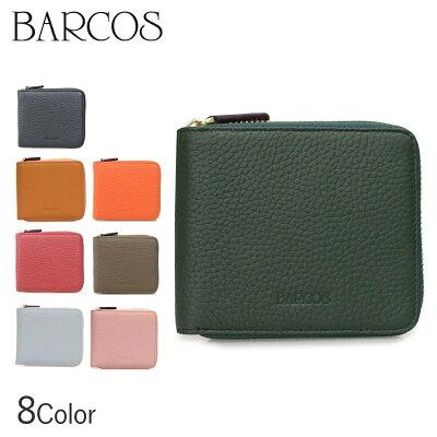 BARCOS シュリンクレザーラウンドジップスモールウォレット レディース 全8色 ONESIZE バルコス