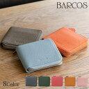 バルコス 財布 BARCOS シュリンクレザーラウンドジップスモールウォレット レディース 全8色 ONESIZE バルコス ラウンドファスナー レザー 革 本革 シンプル ファスナー おしゃれ 大容量