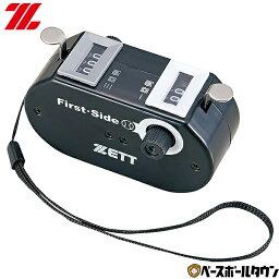 審判用品 ゼット ピッチカウンター 野球 ベースボールカウンター BL2236 審判用品