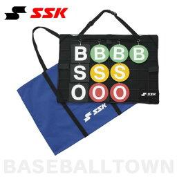 備品 20%OFF 最大5%引クーポン SSK 野球用品 携帯用カウントボード BSO SGR14B