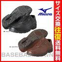 ミズノ 20%OFF 最大10%引クーポン ミズノ mizuno メンズ ウォーキングシューズ LD40 IIIα B1GC1415 靴