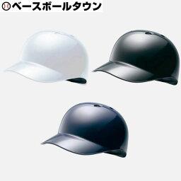 ヘルメット 20%OFF 最大6%OFFクーポン ミズノ ベースコーチ用ヘルメット(硬式・軟式野球用) 2HA179 取寄