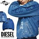 ディーゼル DIESEL ディーゼル メンズ デニムジャケットD-BAK リバーシブル ブルゾン MA-1アウター ジャケット ジャンバー 刺繍 スカジャン 大きいサイズあり