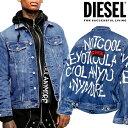 ディーゼル DIESEL ディーゼル メンズ ブルゾン デニムジャケット Gジャン アウターHC-NHILL バックプリント ロゴかっこいい 文字 メッセージ NOT COOL ANYMORE