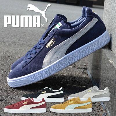 PUMA SUEDE CLASSIC+ プーマ スウェード クラシック プーマ スニーカー メンズ 靴 シューズ