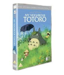 となりのトトロ DVD 【ポイント10倍】英語でも楽しめる♪DVDとなりのトトロイギリス盤PALDVD日本語・英語どちらも収録お子様の英語学習にもスタジオジブリ
