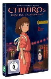 千と千尋の神隠し DVD ドイツ語再生もできる!DVD千と千尋の神隠しヨーロッパ盤PALDVD日本語・ドイツ語どちらも収録ドイツ語学習・ヒヤリング練習にもスタジオジブリ