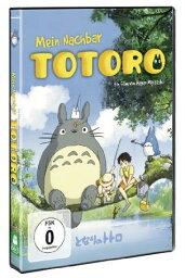となりのトトロ DVD ドイツ語再生もできる!DVDとなりのトトロヨーロッパ盤PALDVD日本語・ドイツ語どちらも収録ドイツ語学習・ヒヤリング練習にもスタジオジブリ
