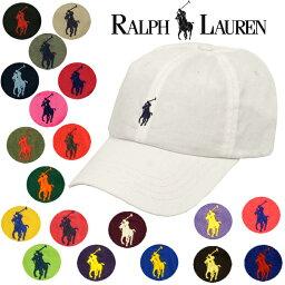 ラルフローレン ラルフローレン ポロ POLO Ralph Lauren ワンポイント ポニー ウォッシュ加工 キャップ 帽子