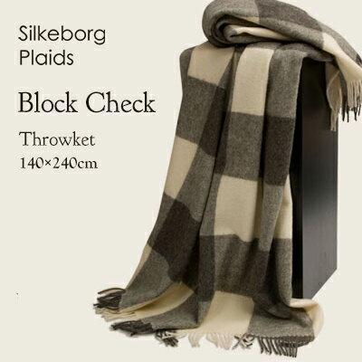 スローケット ブランケット シルケボープレード Silkeborg Plaidsスローケット ブロックチェック 100101-NL ウール100% サイズ:140×240cmゴットランドシープ ブランケット ひざ掛け
