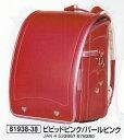 コクホー ランドセル ◆コクホー(國鞄) ふわりぃコンパクトワイドランドセル 81938-38 ビビッドピンク/パールピンク ■在庫処分■