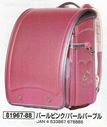 コクホー ランドセル ◆コクホー(國鞄) ふわりぃコンパクトワイド(パール)ランドセル 81967-88 パールピンク/パールパープル ■在庫処分■