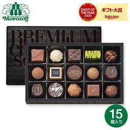 モロゾフ モロゾフ プレミアムチョコレートセレクション(P1500)16個 チョコレート C-20 【BB】