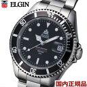 エルジン 腕時計(メンズ) 【エルジン ELGIN 】紳士用腕時計 自動巻き機械式(日本製ムーブメント)オートマチック 20気圧ダイバーズ シルバー x ブラック FK1405S-B【送料無料】