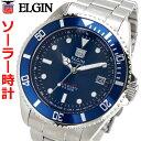 エルジン 腕時計(メンズ) エルジン ELGIN ソーラー ダイバー腕時計 20気圧防水 太陽電池 メンズ 男性用 ブルー文字盤 エルジン FK1426S-BL