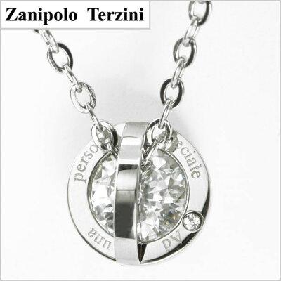 Zanipolo Terzini(ザニポロ・タルツィーニ)サージカルステンレス製ペンダント/ネックレス・レディース ZTP2239L-NOR【ザニポロ】【送料無料】