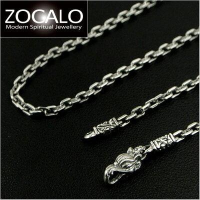 ZOCALO(ソカロ) アンカースクエア・ネックレスチェーン Mサイズ(幅3mm) 60cm (シルバー925製) ZZNLS-0004A-60