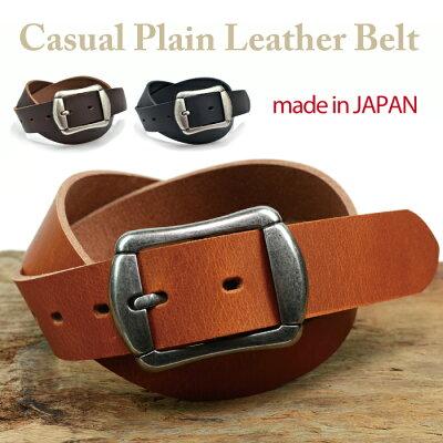 ベルト メンズ レディース 極厚本革の日本製プレーン ベルト メンズ 本革 男性用 レディース 女性用 カジュアル 一枚革 サイズ調整可 MEN'S Belt LADY'S Belt