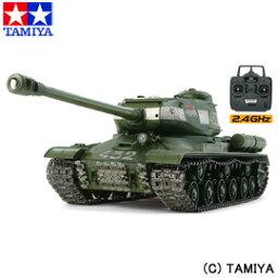 ミリタリー 【タミヤ】 1/16 ラジオコントロールタンク No.34 ソビエト重戦車 JS-2 1944年型 ChKZ フルオペレーションセット 【玩具:ラジコン:ミリタリー:戦車】【1/16 ラジオコントロールタンク】【TAMIYA 1/16 RUSSIAN HEAVY TANK JS-2 MODEL 1944 ChKZ FULL-OPTION COMPLETE KIT】