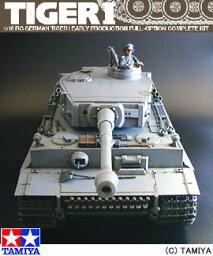ミリタリー 【タミヤ】 1/16 ラジオコントロールタンク No.09 ドイツ重戦車 タイガーI 初期生産型 フルオペレーションセット 【玩具:ラジコン:ミリタリー:戦車】【1/16 ラジオコントロールタンク】【TAMIYA】