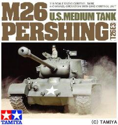ミリタリー 【送料無料】 1/16 ラジオコントロールタンク No.15 アメリカ戦車 M26 パーシング・フルオペレーションセット 【タミヤ: 玩具 ラジコン ミリタリー】【TAMIYA】