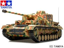ミリタリー 【送料無料】 1/16 ラジオコントロールタンク No.25 ドイツ IV号戦車J型 フルオペレーションセット(プロポ付) 【タミヤ: 玩具 ラジコン ミリタリー】【TAMIYA】