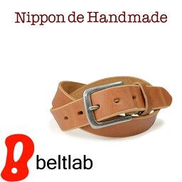 バーバリー 【ベルト 日本製 栃木レザー 送料無料】『 Nippon de Handmade 』こだわり栃木レザーのまっすぐベーシックデザイン、じっくり革の自然な素材感を楽しんでいただける 本革ベルト メンズ レディース 牛革ベルト 紳士ベルト Belt ギフト