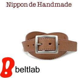 栃木レザー 【送料無料 ベルト 日本製 栃木レザー】『 Nippon de Handmade 』栃木レザーのまじめカジュアル、ゼロ番ステッチにギャリソンバックル、ひとつひとつ日本の工場で手作り、革の素材感を楽しんでいただける本革ベルト 牛革ベルト レザーベルト MEN'S Belt LADY'S Belt 父の日