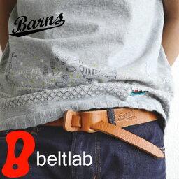 栃木レザー 栃木レザー ベルト 日本製 送料無料「バーンズ Barns」 ベルト/メンズ/レディース/バックルレス/金属アレルギー/軽量/軽い/レザーベルト/ギフト/牛革ベルト/本革ベルト/MEN'S Belt/LADY'S Belt/ベルト LE-4275 BL-BN-0001
