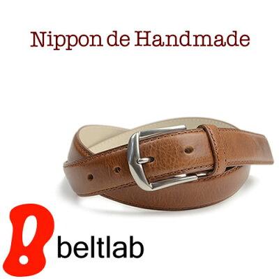 【送料無料 ベルト 日本製 ローレルオイル】『 Nippon de Handmade 』品のあるこだわりオイルレザーと真鍮バックル、きれいめカジュアルに、日本で職人さんがベルト1本1本手作り カジュアルベルト 本革ベルト 牛革ベルト 紳士ベルト ドレスベルト Belt ギフト メンズ