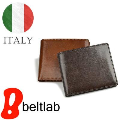 財布 メンズ 二つ折り ベーシックな二つ折りデザイン 上質なイタリア牛革 イタリアンレザー 本革財布 メンズ ウォレット ビジネス カジュアル ギフト プレゼント