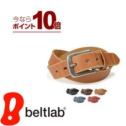栃木レザー ベルト 日本製 栃木レザー 送料無料 Nippon de Handmade こだわり栃木レザーのまっすぐベーシックデザイン、じっくり革の自然な素材感を楽しんでいただける 本革ベルト メンズ 本革 レディース 牛革ベルト 紳士ベルト Belt ギフト