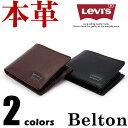 リーバイス ベルト(メンズ) 財布 メンズ リーバイス Levi's 二つ折り財布 牛革 財布 カジュアル プレゼント ユニセックス Levi's men's ladies wallet ブラック ダークブラウン 黒 茶 ワンサイズ ベルトン Belton