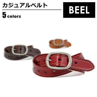 BEEL ベルト メンズ 本革 ブラック/ダークブラウン/ブラウン/レッド/ネイビー 幅35mm