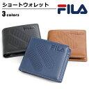 【ゆうパケットで送料無料】 財布 メンズ レディス FILA フィラ 二つ折り財布 大容量 ブラック/ブラウン/ネイビー 61FL51