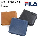【ゆうパケットで送料無料】 財布 メンズ レディス FILA フィラ 二つ折り財布 ラウンドジップ ブラック/ブラウン/ネイビー 61FL52