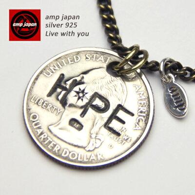 【ポール・スミスのデザイナーが手がけたブランド】 AMP JAPAN アンプジャパン 25セントコインネックレス