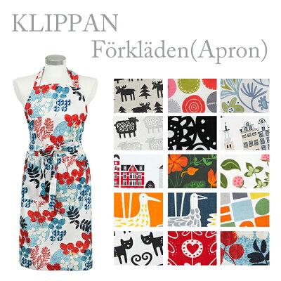 送料無料 クリッパン KLIPPAN エプロン コットン リネン klippan Apron あす楽 対応