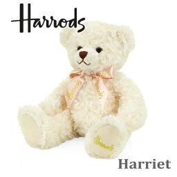 テディベア 【本州送料無料】ハロッズ正規品 ハロッズ,テディベアー,テディベア,テディーベアー,ハリエット,ぬいぐるみ Harrods Harriet Bear