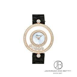 ハッピーダイアモンド ショパール CHOPARD ハッピーダイヤモンド 203957-5208 新品 時計 レディース