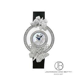 ハッピーダイアモンド ショパール CHOPARD ハッピーダイヤモンド 204444-1001 新品 時計 レディース
